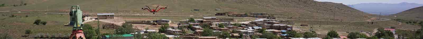 نقشه برداری هوایی از روستاهای ایران