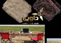 Aerial Survey Soltanieh